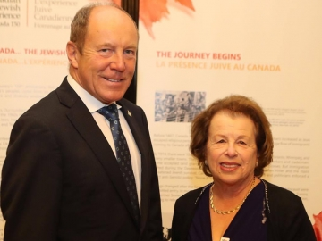 At the Canadian Jewish Experience event - Oct 23, 2017