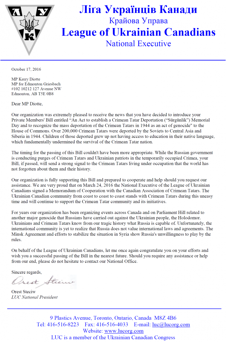 support-letter-from-the-league-of-ukrainian-canadians