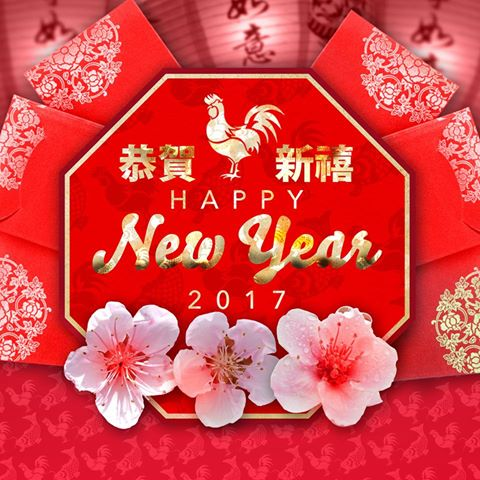 happy lunar new year to all those celebrating today i wish you and your family health